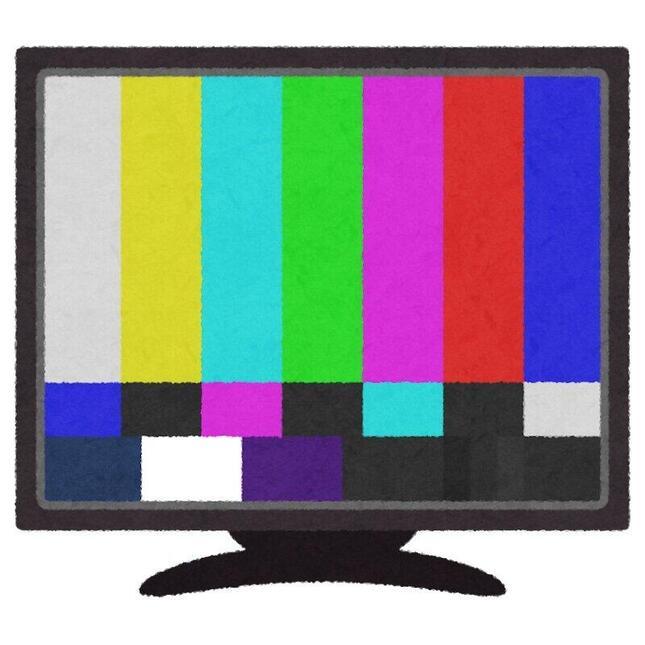 昔とは「放送事故」も様変わり?