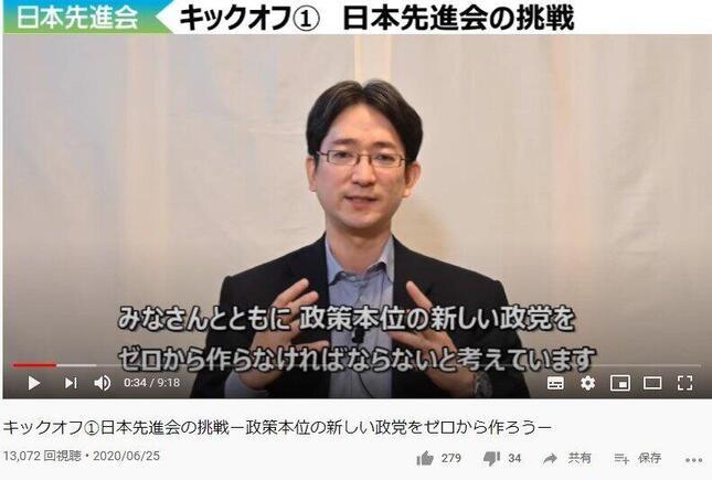 鳩山紀一郎氏(日本先進会公式ユーチューブチャンネルより)