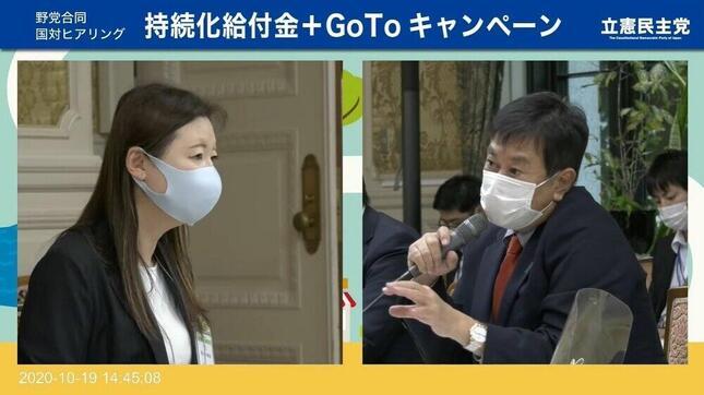 野党が問題視する「1日4万円」は高すぎるのか(写真は立憲民主党が配信した野党合同ヒアリングの動画から)