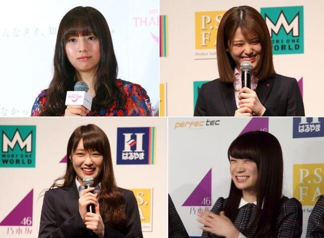 左上から時計まわりに新内眞衣さん、松村沙友理さん、秋元真夏さん、高山一実さん(2017~18年撮影)
