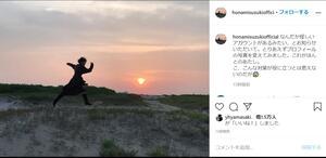鈴木保奈美「これがほんとのあたし」 インスタで「新プロフィール写真」のワケ