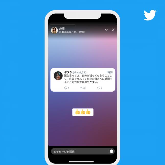 2020 インスタ 足跡 アプリ