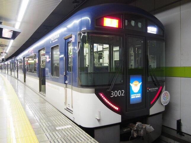 「プレミアムカー」が連結される京阪3000系