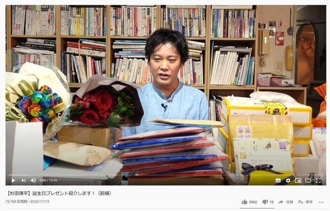 YouTubeでプレゼント紹介