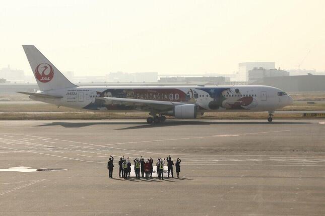 初便は空港スタッフに見送られて13時過ぎに出発した