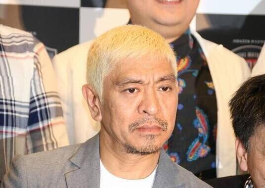 松本人志さん(2016年撮影)