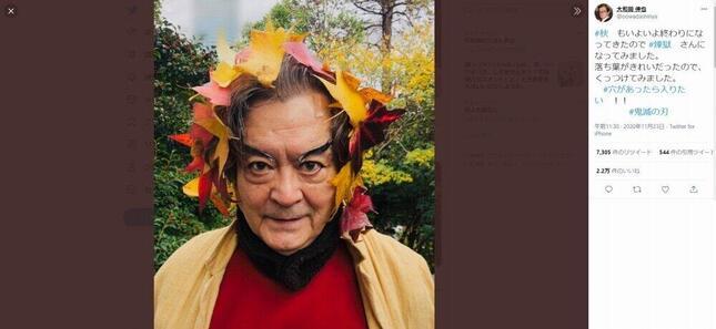大和田伸也さんのツイッターより。手作りなのにこの完成度