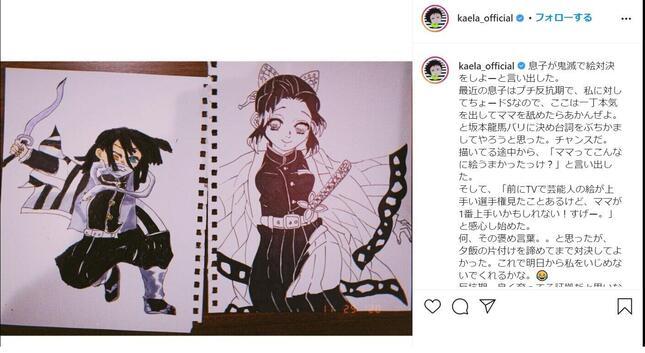 木村カエラさんがインスタで披露した「イラスト親子対決」。