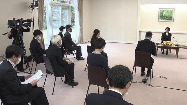 記者会見は11月20日に行われた(写真は宮内庁提供動画から)