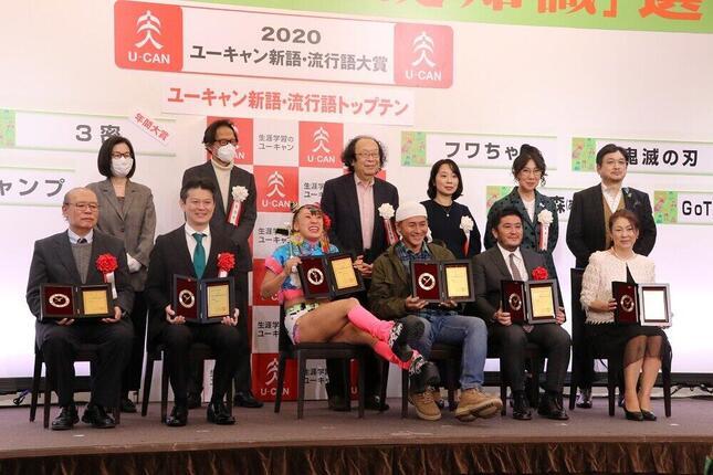 流行語大賞に出席した受賞者(前列)と選考委員(後列)