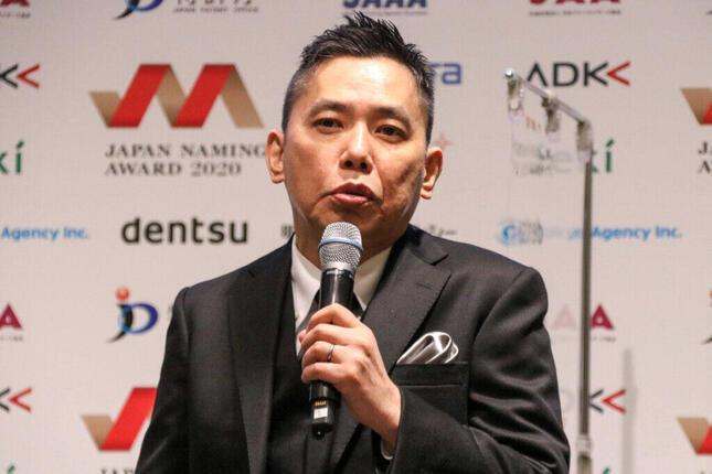授賞式に出席した太田光さん
