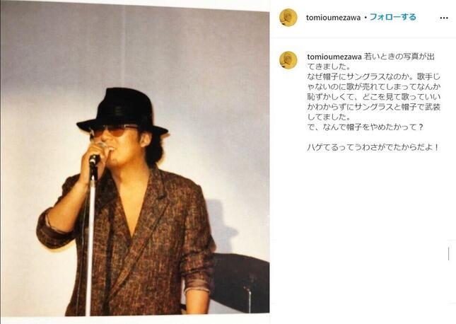 梅沢富美男さんのインスタより。