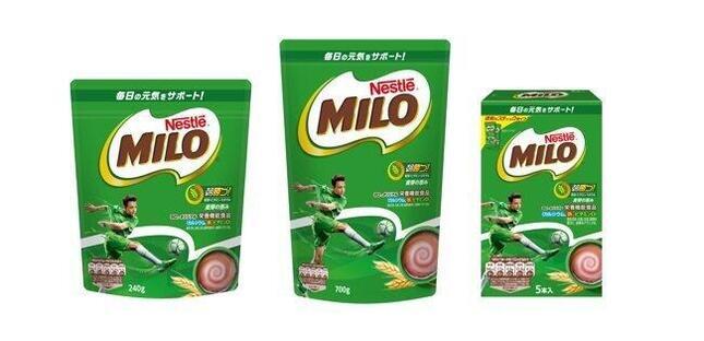 販売休止が発表された「ミロ」