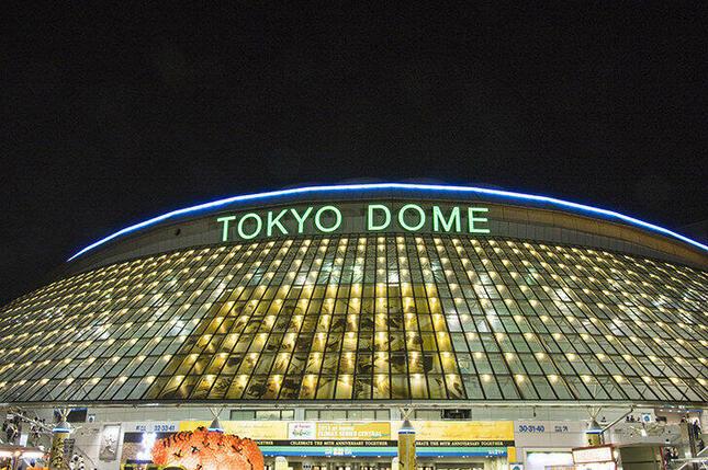 東京ドームの今後は?
