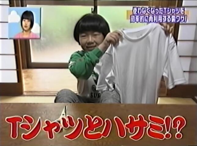 「ヤバイTシャツ屋さん」の「伊東家の食卓」風MVが話題(画像はYouTubeより)
