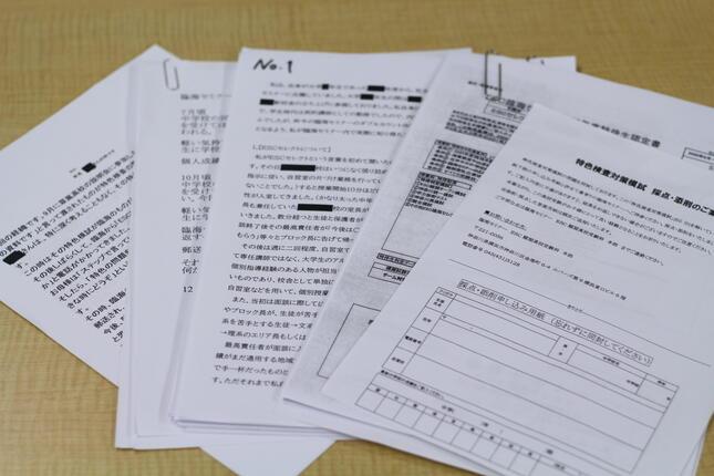 ステップの調査資料。塾生・臨海元講師の証言などが綴られている(提供:ステップ)