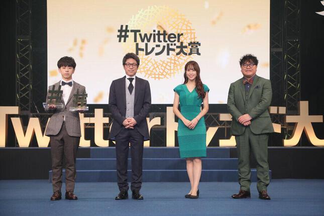 (C)#Twitterトレンド大賞 実行委員会