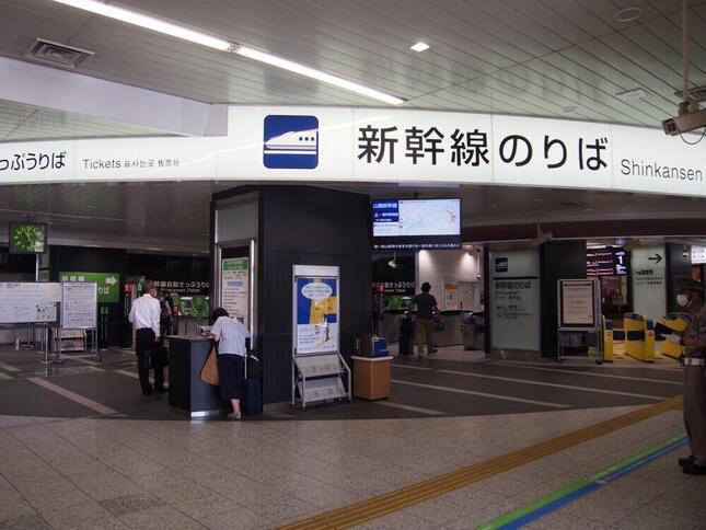 JR新神戸駅のきっぷ売り場