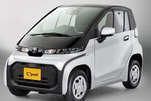 トヨタの「超小型EV」、165万円からのインパクト 「政府戦略」追い風に評価されるか