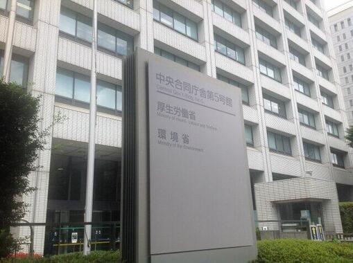 厚生労働省が入る庁舎