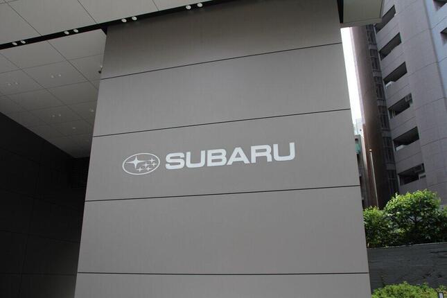 SUBARU本社ビル
