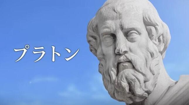 日野デュトロ(ヒノノニトン)の6秒広告「偉人篇」が話題(日野自動車YouTubeチャンネルより)