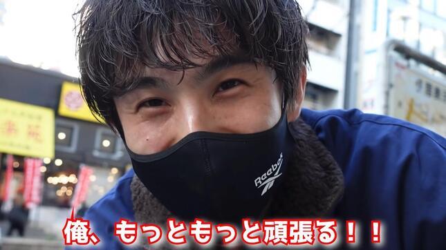 中尾さんのファンサービスに反響(YouTube動画より)