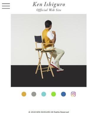 石黒賢さんの公式サイトより。写真を「回した」状態