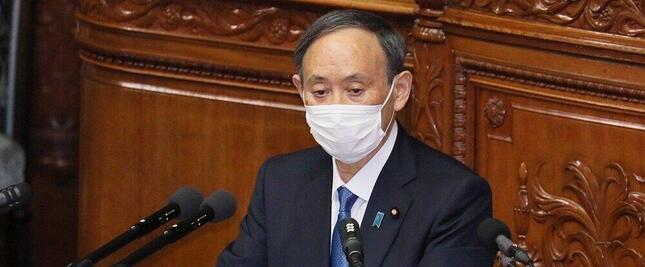 施政方針演説に臨む菅義偉首相。代表質問は1月20日に始まる(写真は首相官邸ウェブサイトから)