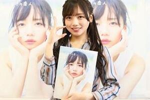 日向坂46・齊藤京子「あえて」ダイエットせず 初写真集に込めた「そのままの私」