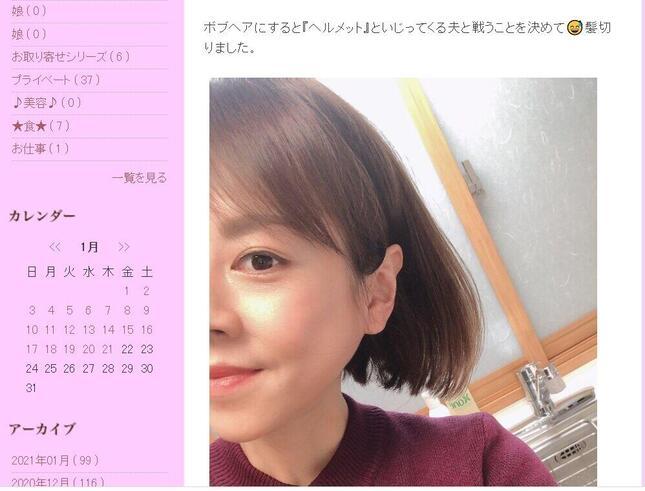 高橋真麻さんが、オフィシャルブログに写真付きで報告した「産後の抜け毛」の現状とは(画像は該当ブログの一部)。