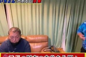 清原和博「変なもの入ってないですよ」 セカンドバッグの中から出てきたのは...