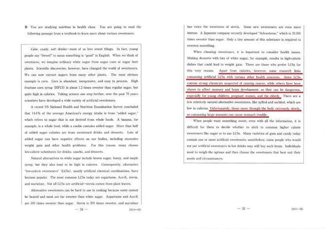 英語第6問Bの問題文。赤線部分が日本食品添加物協会とFSINにより異論が出された箇所