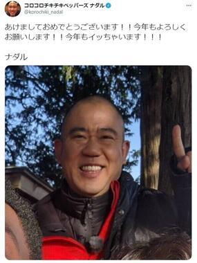 コロコロチキチキペッパーズ・ナダルさん(本人のツイッター投稿より)
