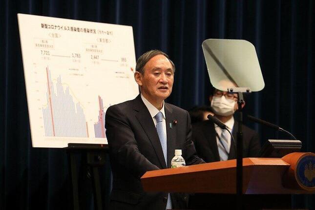 初めてプロンプターを使って記者会見に臨む菅義偉首相