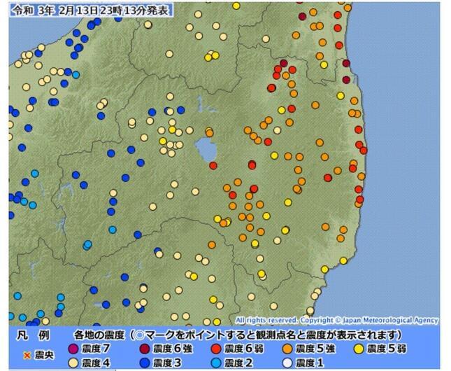 福島県国見町などで震度6強(気象庁公式サイトから)