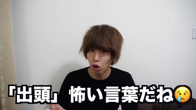 「はじめしゃちょー(hajime)」YouTube動画より