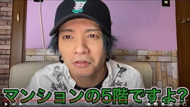 YouTubeチャンネル「田中家ch【田中聖】」1月16日の動画より。田中聖さんの短いツイートが話題に。