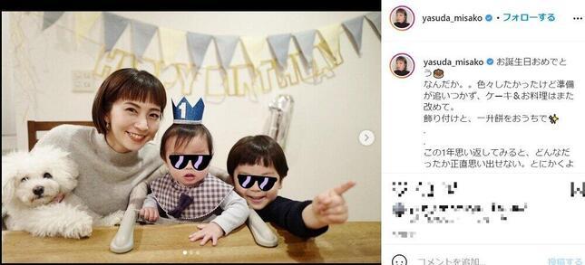 安田美沙子さんがインスタ(@yasuda_misako)でお祝いの様子を公開。