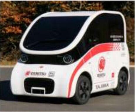 開発中の小型EV(2019年東京モーターショー展示車両)=出光興産のプレスリリースより=