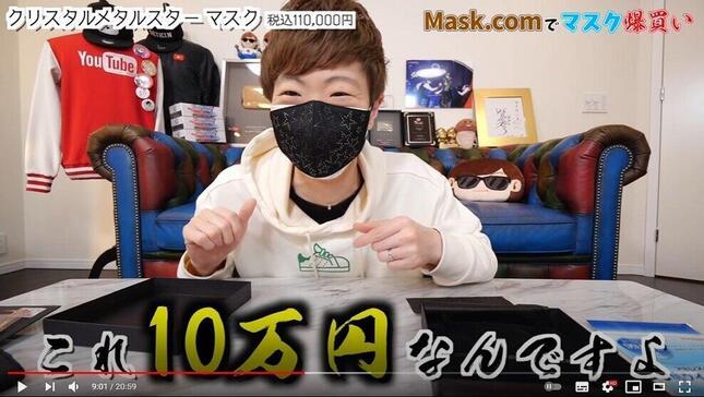 SEIKINさんのYouTubeチャンネル「SeikinTV」の動画より