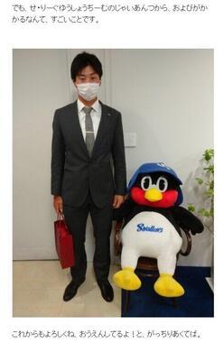 つば九郎がブログ(Ameba)「たいしくん。」へメッセージを送った。