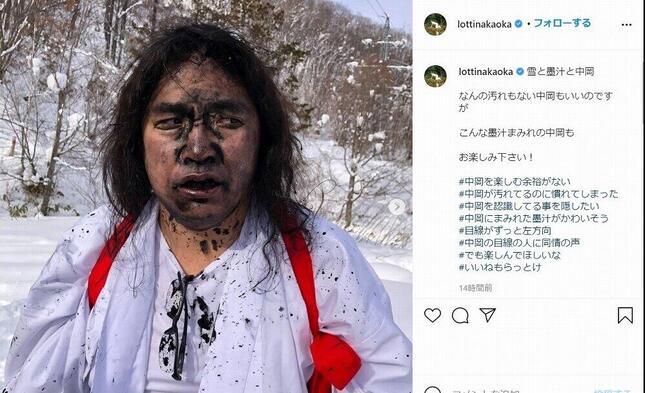 ロッチの中岡創一さんがインスタ(@lottinakaoka)で「雪と墨汁と中岡」を披露。