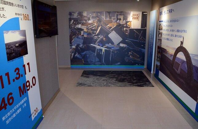 旭市防災資料館の入り口。この場所は東日本大震災の津波で被害を受けた