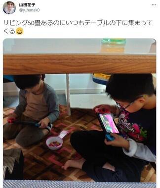 山田さんのツイッター(@y_hanak0)より