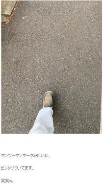 市川海老蔵さんがブログ(Ameba)で「挨拶くらいすれば良いのにね」。
