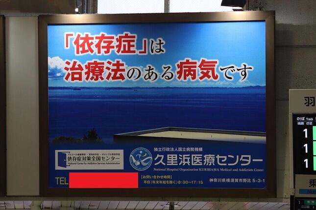 2021年3月8日、品川駅で撮影