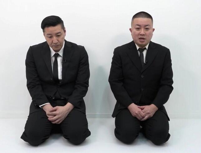 正座で動画に登場した2人(YouTube「チョコレートプラネット チャンネル」の動画より)