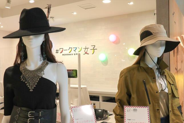 女性マネキンが置いてある「#ワークマン女子」の入り口