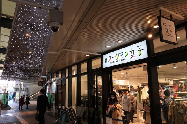 とうきょうスカイツリー駅出てすぐの場所にある「#ワークマン女子 東京ソラマチ店」
